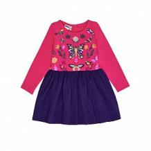 Купить платье winkiki, цвет: малиновый/синий ( id 11843614 )