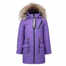 Купить куртка stella's kids, цвет: фиолетовый ( id 11262236 )