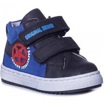 Купить кроссовки tiflani ( id 10924844 )