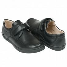 Купить полуботинки kdx, цвет: черный ( id 10916735 )