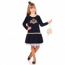 Купить платье апрель праздничный вечер, цвет: синий/белый ( id 12015370 )