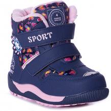 """Купить утепленные ботинки """"счастливый ребенок"""" ( id 12466209 )"""