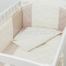 Купить комплект в кроватку colibri&lilly cappuccino (6 предметов)