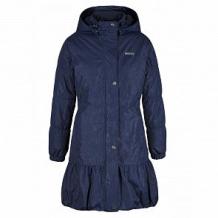 Купить пальто premont фрейзер ривер, цвет: синий ( id 12666874 )