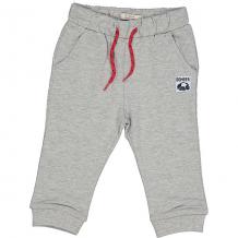 Купить брюки birba ( id 12541972 )