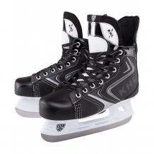 Купить khl коньки хоккейные nitro 2020 ут-00015792