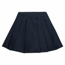Купить юбка атрус, цвет: синий ( id 10656326 )