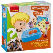 """Купить настольная игра bondibon """"воздушный поединок"""" ( id 12582625 )"""