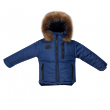 Купить куртка arctic kids, цвет: синий ( id 11309504 )