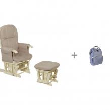 Купить кресло для мамы tutti bambini gc35 с рюкзаком для мамы yrban mb-104