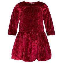 Купить платье tuc-tuc ( id 12354723 )
