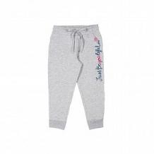 Купить спортивные брюки cherubino, цвет: серый ( id 11869582 )