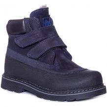 Купить ботинки minimen ( id 8860679 )