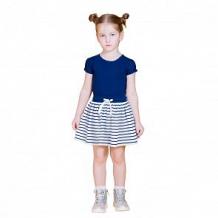 Купить юбка mbimbo, цвет: белый/синий ( id 12589252 )