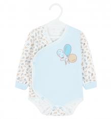 Купить боди папитто воздушные шарики, цвет: голубой ( id 6071509 )