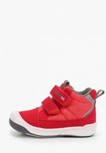 Купить ботинки reima rtlaao221401e230