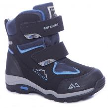 Купить утепленные ботинки kapika 6936913