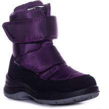 Купить ботинки skandia missy ( id 11932165 )