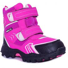 Купить утепленные ботинки mursu ( id 8739297 )
