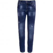 Купить джинсы trybeyond ( id 12543316 )