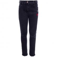 Купить джинсы trybeyond ( id 10964359 )