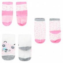 Купить носки 3 пары yo!, цвет: серый/малиновый ( id 11708578 )