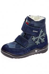 Купить ботинки ricosta ( размер: 22 22 ), 7798444
