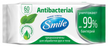 Влажные салфетки , антибактериальные с подорожником, 60шт.