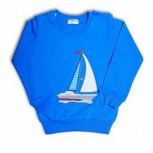 Купить джемпер takro, цвет: голубой ( id 11155406 )