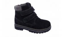 Купить indigo kids ботинки для мальчика 52-183 52-183