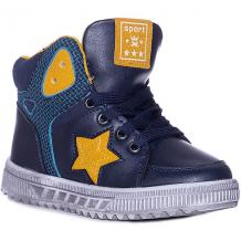 Купить ботинки счастливый ребенок ( id 12587111 )