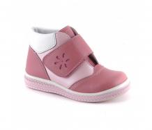 Купить скороход ботинки для девочки 15-474-5 15-474-5