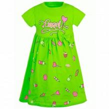 Купить платье иново, цвет: зеленый ( id 12809260 )