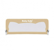 Купить барьер для кроватки baby safe ушки, 120х66 см, бежевый ( id 13278267 )