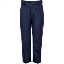 Купить брюки nota bene ( id 8824005 )