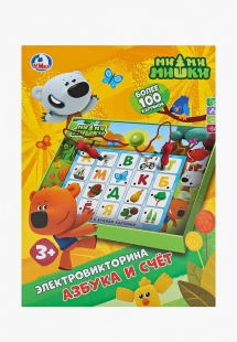 Купить игрушка интерактивная умка mp002xc00guans00
