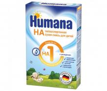 Купить humana заменитель га 1 с рождения 300 г 77767