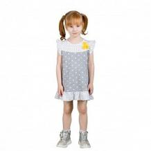 Купить платье mbimbo, цвет: белый/серый ( id 12589474 )