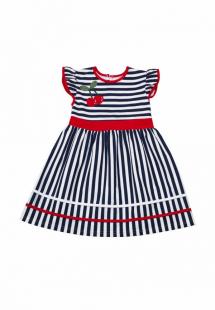Купить платье славита mp002xg00mbzcm110116