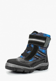 Купить ботинки детский скороход 15-559-2