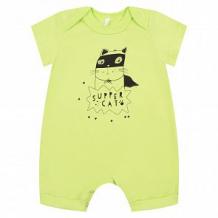 Купить песочник leader kids маленький супергерой, цвет: зеленый ( id 11651452 )