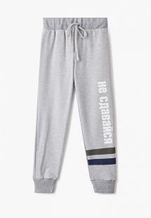 Купить брюки спортивные наше mp002xb00dwbcm122128