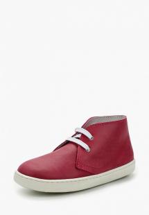 Купить ботинки barritos ba065akacxv2e300