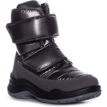 Купить ботинки skandia missy ( id 11932159 )