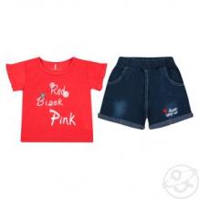 Купить комплект футболка/шорты bony kids, цвет: мультиколор ( id 11375506 )
