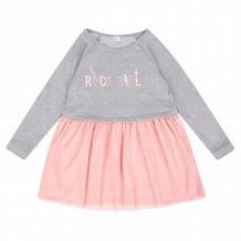 Купить платье fun time, цвет: бежевый/серый ( id 10869776 )