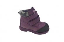 Купить dandino ботинки для девочки