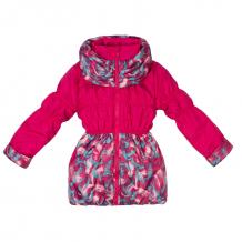 Купить куртка arctic kids, цвет: малиновый ( id 11309642 )
