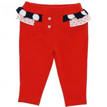 Купить брюки original marines ( id 14140656 )