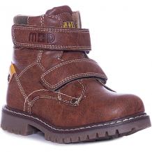 Купить утеплённые ботинки м+д ( id 12586855 )